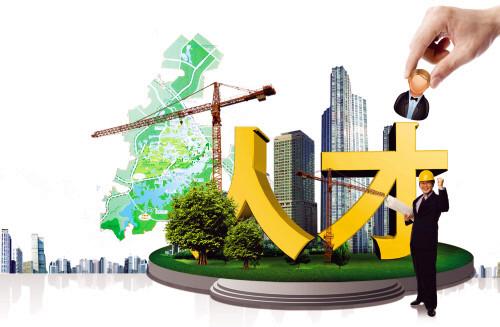 深圳市正式发布装配式建筑专家库第一批68名专家,我协会50名专家入库