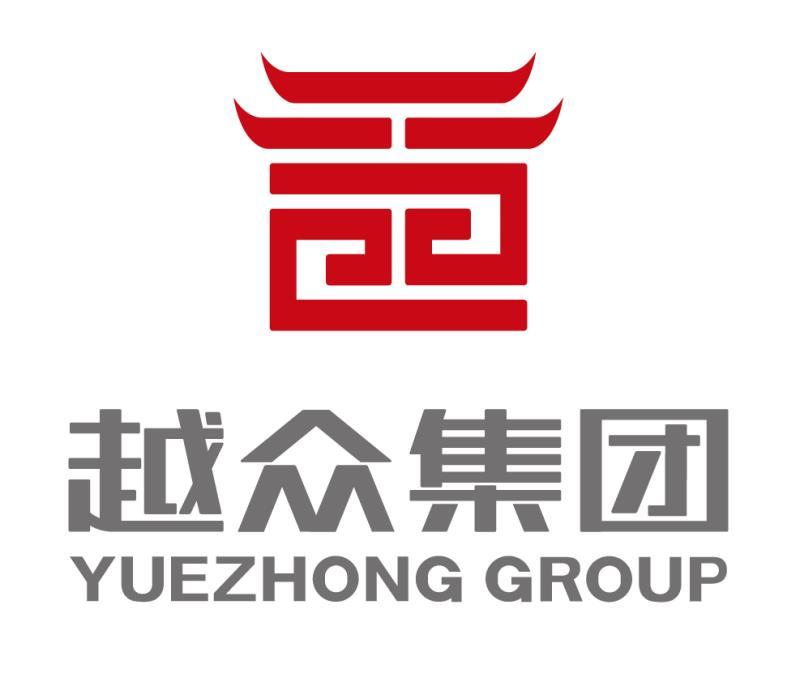 深圳市越众(集团)股份有限公司