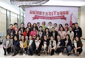 """巧制美味,共话发展:女性专家、会员代表共度""""女神节"""""""