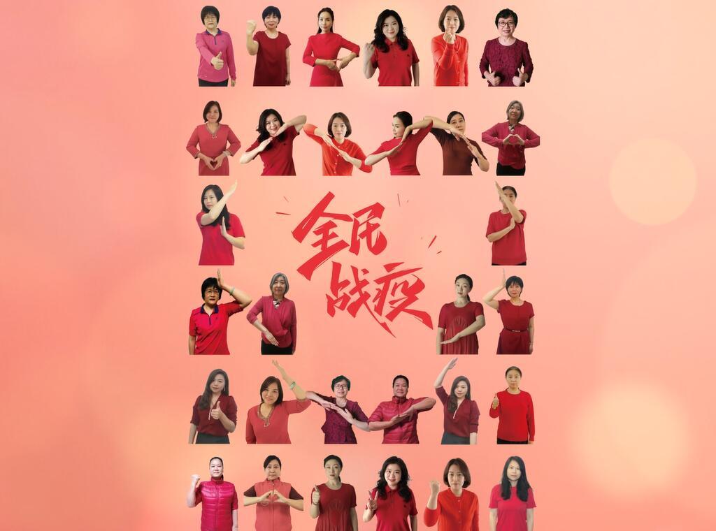 抗击疫情,巾帼同行:深圳市建筑产业化行业三八女神节抗疫助力活动