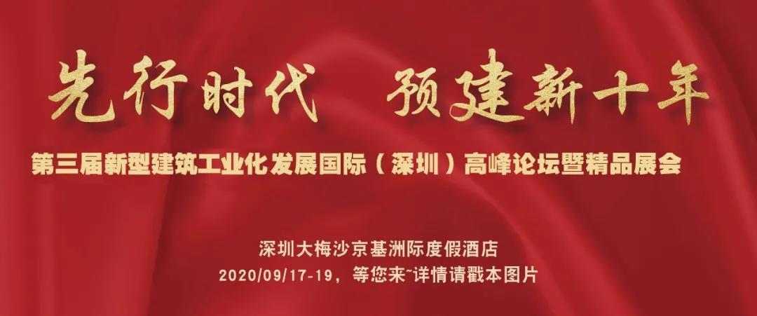 ROUND7:上过CCTV《新闻联播》的项目,你不去看看吗?